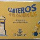 Sellos: CARTEROS A LA CARRERA JUEGO COMPLETO CORREOS, VER FOTOS ADICIONALES. Lote 137821374