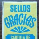 Sellos: SELLOS GRACIAS. CARTILLA DE REGALOS ( 9 PAGINAS COMPLETAS). Lote 138988910