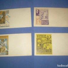 Sellos: LOTE 4 SOBRES EXPOSICIÓN FILATELICA ( III, IV, V, V ) CACERES 1955-1959. SIN USAR. SELLOS. Lote 139640310