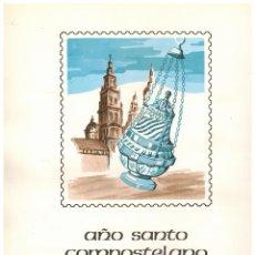 Sellos: DOCUMENTO FERIA NACIONAL DEL SELLO AÑO SANTO 1982. Lote 140379662
