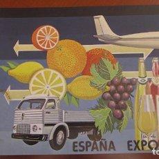 Sellos: FERIA NACIONAL DEL SELLO - FNMT - ESPAÑA EXPORTA. Lote 140642026