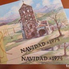 Sellos: FERIA NACIONAL DEL SELLO - FNMT - NAVIDAD 1974. Lote 140642378