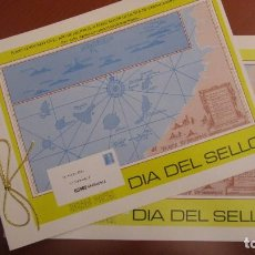Sellos: FERIA NACIONAL DEL SELLO - FNMT - DÍA DEL SELLO, EL CÓDIGO POSTAL. Lote 140642550