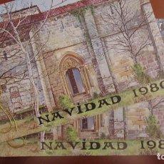 Sellos: FERIA NACIONAL DEL SELLO - FNMT - NAVIDAD 1980. Lote 140643182