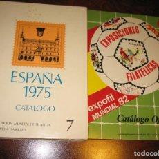 Sellos: DOS CATALOGOS ESPAÑA 75 CON PRUEBAS DE LUJO Y EXPOFIL MUNDIAL 82 CON PRUEBAS DE LUJO. Lote 143823842