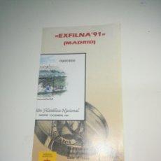 Sellos: FOLLETO SELLOS CORREOS EXFILNA 91 - 12-12-1991. Lote 148207330