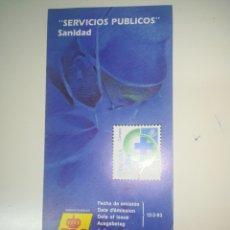 Sellos: FOLLETO SELLOS CORREOS EMISION SERVICIOS PUBLICOS SANIDAD 12-2-1993. Lote 148207720