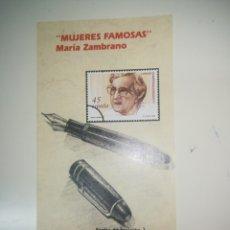 Sellos: FOLLETO SELLOS CORREOS EMISION MUJERES FAMOSAS MARIA ZAMBRANO 18-1-1992. Lote 148208605