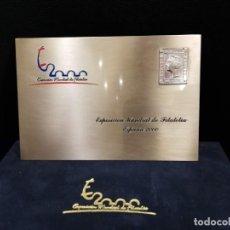 Sellos: EXPOSICIÓN MUNDIAL DE FILATELIA - ESPAÑA 2000. Lote 161092908