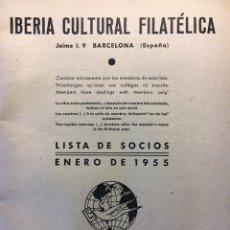 Sellos: IBERIA CULTURAL FILATÉLICA. Lote 151362050