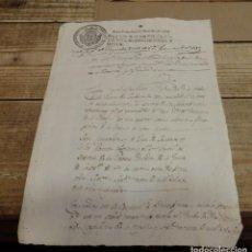 Sellos: TIMBROLOGÍA FISCAL 1808 SELLO DE OFICIO 4 MARAVEDIS. HABILITADO FERNANDO VII. Lote 151476210