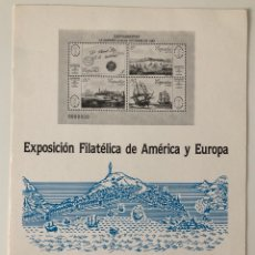 Timbres: RECUERDO EXPOSICIÓN FILATÉLICA DE AMÉRICA Y EUROPA ESPAMER'87. Lote 151609936