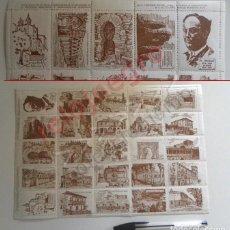 Sellos: 25 DIBUJOS A MODO DE SELLOS ANTONIO MACHADO MONUMENTOS SORIA - POETA ANDALUZ ESPAÑOL -NO ES CORREOS. Lote 152340026