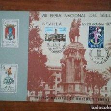 Sellos: 1974 FILATELIA SELLOS. Lote 153551614