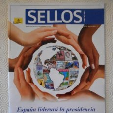 Sellos: SELLOS. BOLETIN DEL SERVICION FILATELICO DE CORREOS. Nº 51, MARZO 2018. 31 PAGINAS. 130 GRAMOS.. Lote 154605018