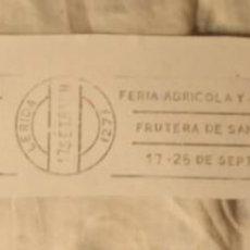 Sellos: MATASELLOS Y SELLOS FERIA AGRÍCOLA Y NACIONAL FRUTERA DE SAN MIGUEL 17 - 25 SEPTIEMBRE 1983. Lote 154993794