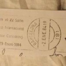 Sellos: MATASELLOS Y SELLO VISITEN EL 22 SALÓN NÁUTICO INTERNACIONAL Y SECTOR CARAVANING - 21-29 ENERO 1984. Lote 154997454