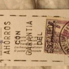 Sellos: MATASELLOS Y SELLO CAJA POSTAL DE AHORROS CON GARANTÍA DEL ESTADO - PONT DE SUERT. Lote 154998642