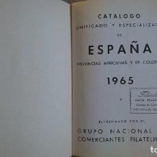 Sellos: CATALOGO SELLOS EDIFIL 1965, PRIMERA EDICION. NUMERADO. TAPA DURA. Lote 155501462