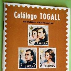 Sellos: CATÁLOGO TOGALL. SEGUNDO CENTENARIO. 1977. Lote 156449610