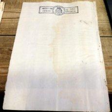 Sellos: PAPEL SELLADO - TIMBROLOGÍA - AÑO DE 1836 - SELLO DE OFICIO DE CUATRO MARAVEDÍES EN BLANCO. Lote 157816790