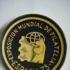 Sellos: PLATILLO DE LA EXPOSICION MUNDIAL DE FILATELIA ESPAÑA-75. Lote 158976190