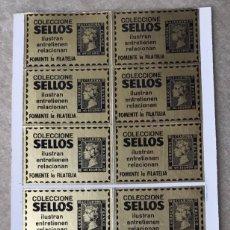 Sellos: PLIEGO CON 12 PEGATINAS COLECCIONE SELLOS - FOMENTE LA FILATELIA - AÑOS 70. Lote 160008326
