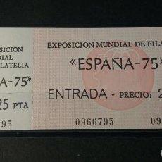 Sellos: ENTRADA EXPOSICION MUNDIAL DE FILATELIA ESPAÑA 75. . Lote 160337186