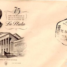Sellos: SOBRE PRIMER DÍA ARGENTINA 1958 75 ANIVERSARIO LA PLATA DARDO ROCHA FIRST DAY COVER FILATELIA SELLO. Lote 161465866