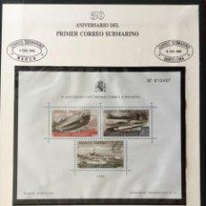 Sellos: 1988-ESPAÑA EXP. BARNAFIL 88 PREMIOS ANFIL CON 4 HOJITAS RECUERDO CUADERNO CUADRÍPTICO. Lote 166448014