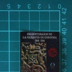 Sellos: VIÑETA NO ADHESIVO - XII CENTENARIO MEZQUITA CÓRDOBA - EXFILNA CAJA SUR - EXPOSICIÓN FILATELIA, 1986. Lote 167536892