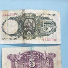 Sellos: 3 BILLETES DE CINCO PESETAS. Lote 168214016