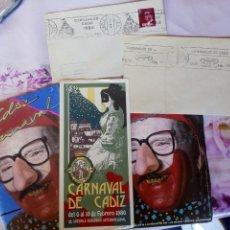 Sellos: CARNAVALES DE CÁDIZ. Lote 168335196