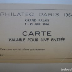 Sellos: PHILATEC PARIS 1964. ENTRÉE. Lote 171096312