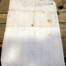 Sellos: PAPEL TIMBRADO FISCAL FELIPE V AÑO 1730 , SELLO POBRES DE SOLEMNIDAD DE 4 MARAVEDIS TIMBROLOGIA. Lote 171574567