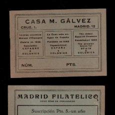 Sellos: C16-9 CASA M. GALVEZ FUNDADA EN 1863 LIBRETA - CATÁLPGO DE FINALES SIGLO XIX, ESPECIAL PARA LA VENTA. Lote 174195040