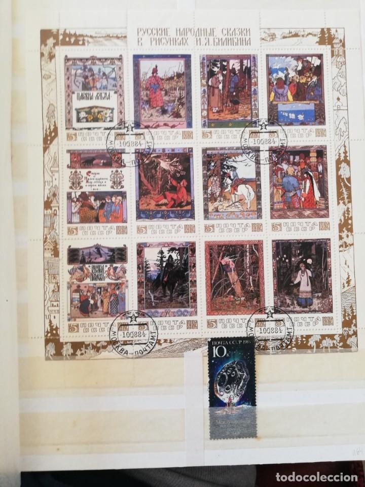 Sellos: Sellos antiguos. Gran Colección de Sellos (Más de 15000) Con todas las fotos de la colección. - Foto 218 - 174471534