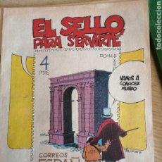 Sellos: EL SELLO PARA SERVIRTE. Lote 177981112