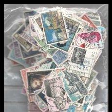 Timbres: X LOTE 500 SELLOS DE ESPAÑA, MUY POCOS REPETIDOS.. Lote 178154462