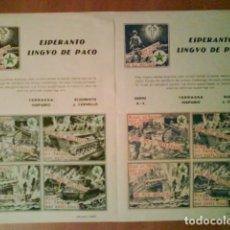 Sellos: 1985 EN ESPERANTO , DOS HOJAS CON 4 SELLOS CADA UNA. Lote 178170713