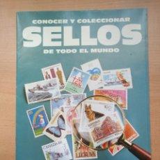Sellos: FOLLETO EXPLICATIVO / PUBLICITARIO COLECCIONABLE CONOCER Y COLECCIONAR SELLOS DE TODO EL MUNDO. Lote 178659487