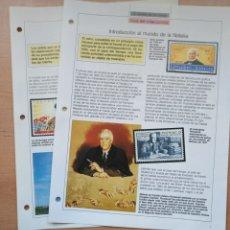 Sellos: CONOCER Y COLECCIONAR SELLOS DE TODO EL MUNDO - EL MUNDO DE LOS SELLOS, GUÍA DEL COLECCIONISTA. Lote 178668612
