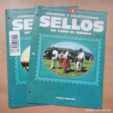 Sellos: CONOCER Y COLECCIONAR SELLOS DE TODO EL MUNDO - HOJAS PORTADAS DOS FASCÍCULOS. Lote 178669107