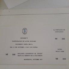 Sellos: FOLLETO INVITACIÓN ESPAMER 77 BARCELONA. Lote 178942126