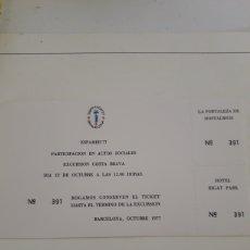 Sellos: ESPAMER 77 FILATELIA BARCELONA 1977 FOLLETO. Lote 178942747