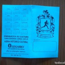 Sellos: ALMANAQUE CALENDARIO DÍPTICO. AVANCE EMISIONES SELLOS 1995. OLEGARIO ALBUMES DE SELLOS. BARCELONA. Lote 178976948