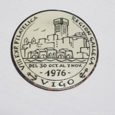 Sellos: VIII EXPO FILATELICA REGIONAL GALLEGA - VIGO 1976 - FILATELIA. Lote 179957932