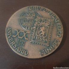 Sellos: GRUPO FILATELICO LEONES XX ANIVERSARIO 1971 XI EXPOSICION. Lote 180146082