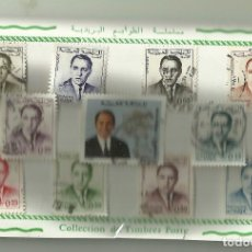 Selos: MARRUECOS - SERIE COMPLETA. Lote 180505681