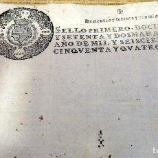 Sellos: TIMBROLOGIA.FELIPE IV, PRIMERO.272 MARAVEDIES.AÑO 1654, EN BLANCO, RARISIMO. Lote 182260793